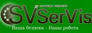 SV-SerVice