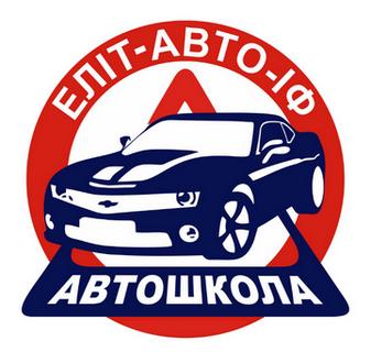 ЕЛІТ-АВТО-ІФ - фото