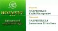 Лаврентьєв Ю.В.  Лаврентьєва В.В.