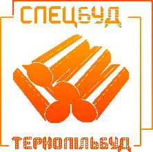 """Спецбуд"""" ТОВ """"Тернопільбуд - фото"""