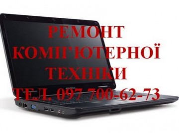 Computer Home - фото
