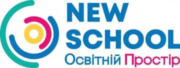NewSchool - фото