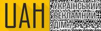 Український рекламний дім