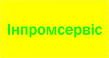 Інпромсервіс ЛТД - фото