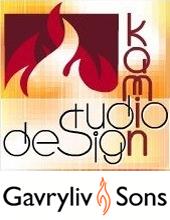 Камін Студія Дизайну - фото