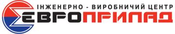 """Інженерно-виробничий центр """"Європрилад"""" - фото"""
