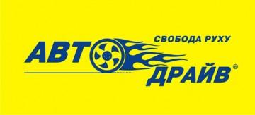 Автодрайв - фото