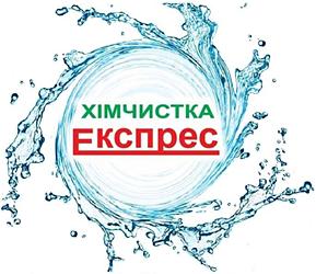 Експрес - фото