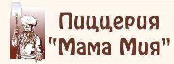 Мама Мія - фото