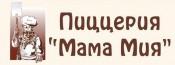 Мама Мія