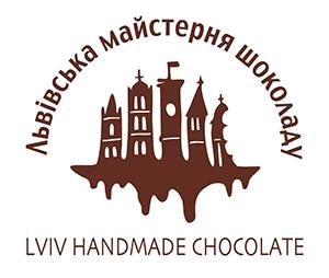 Львівська майстерня шоколаду - фото
