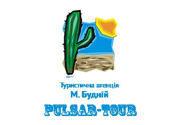 Пульсар-Тур