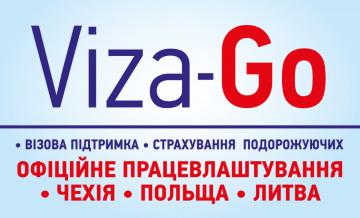 Viza-Go - фото