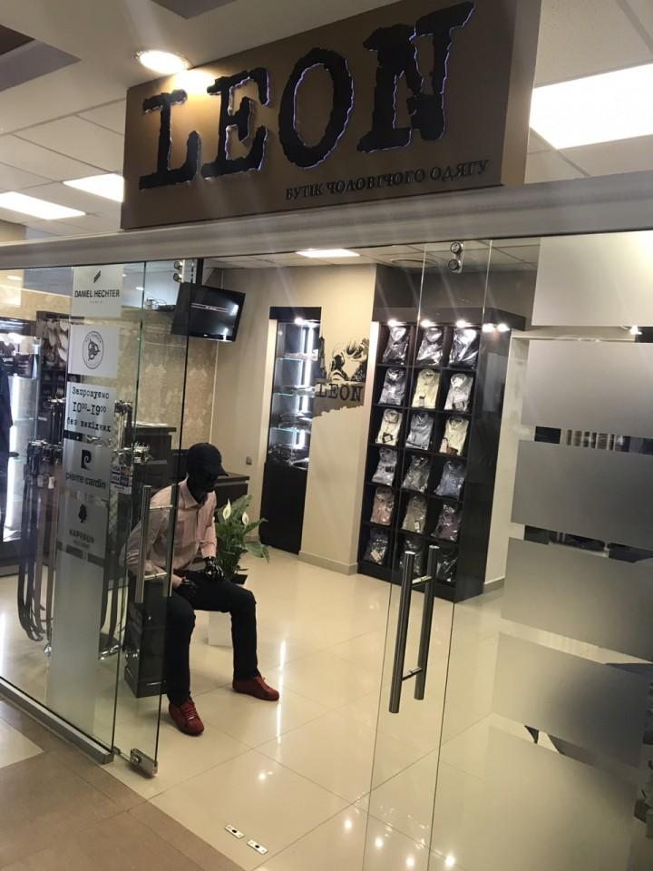 Магазин чоловічого одягу