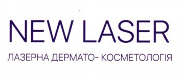 New laser