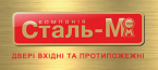 Сталь-М