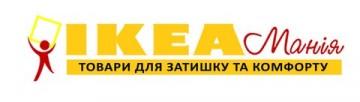 IKEA Манія