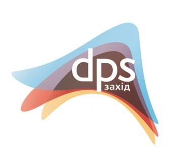 DPS Захід - фото