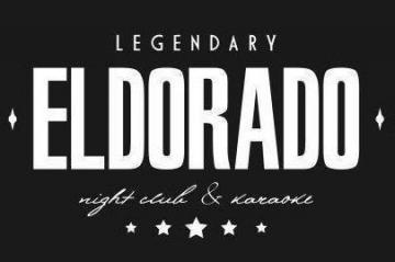 Eldorado - фото