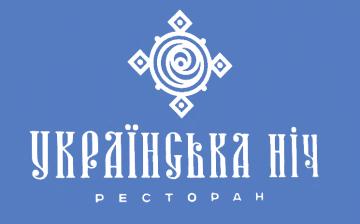 Українська ніч - фото