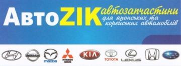 AutoZik
