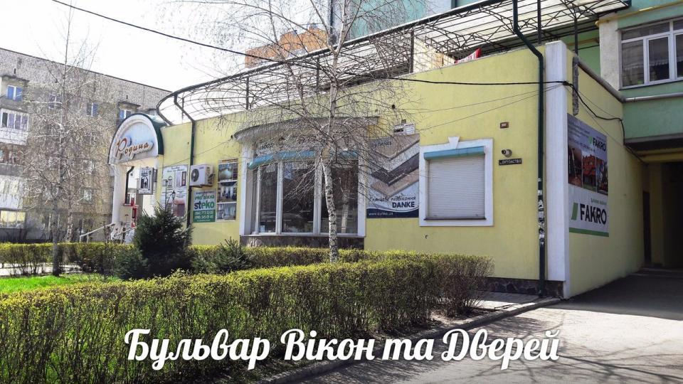 Бульвар Вікон та Дверей - фото 3