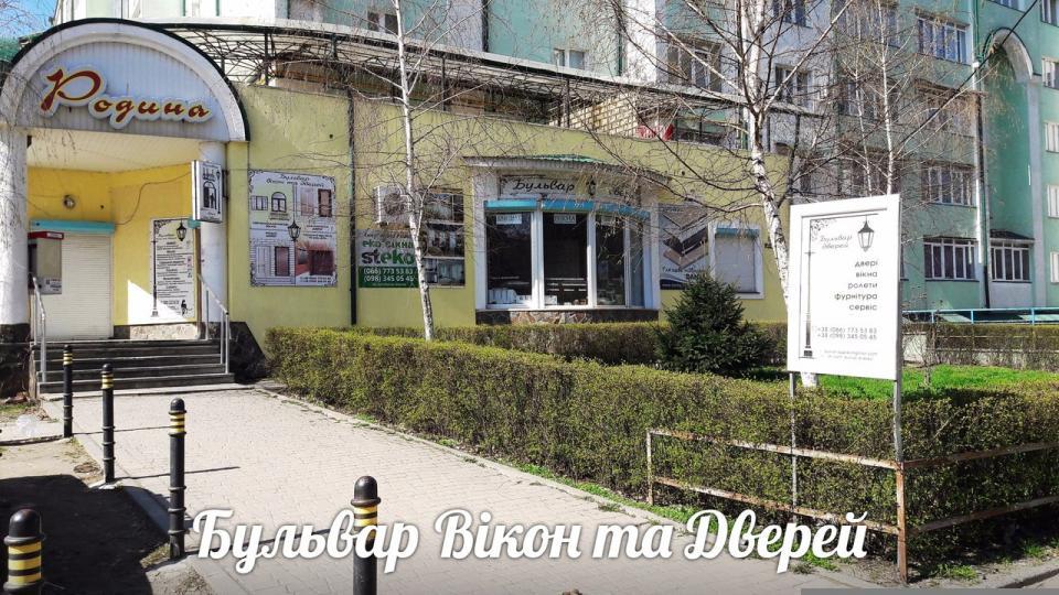 Бульвар Вікон та Дверей - фото 5