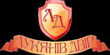 Лук'янів двір