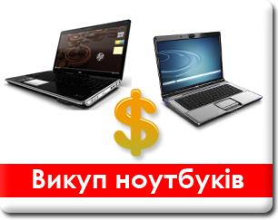 Ноутбук Сток Сервіс - фото 7