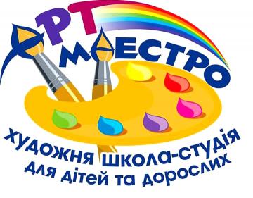 Арт-Маестро - фото