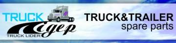 Truck Лідер