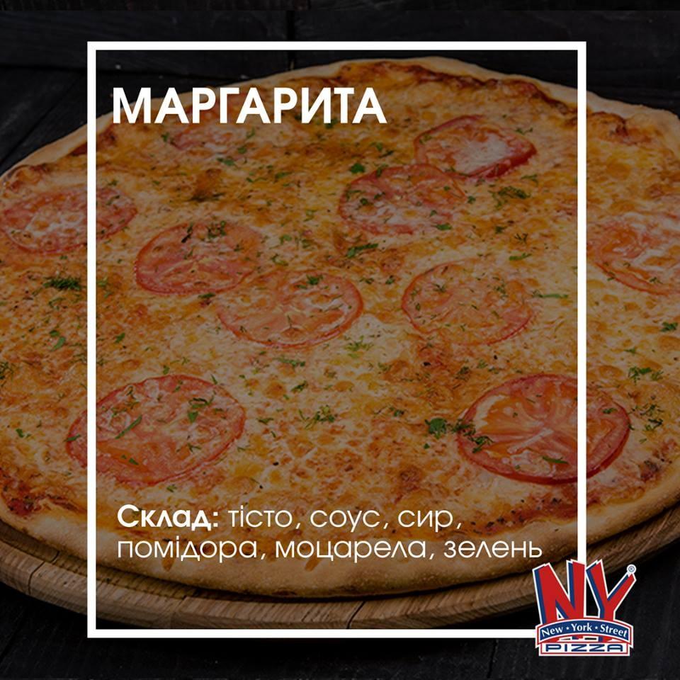New York Street Pizza - фото 72