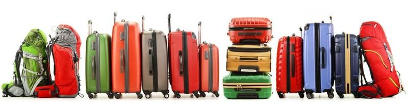 Ваш Багаж - фото 5