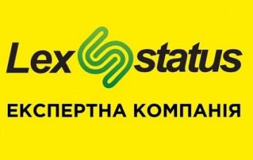 Lex Status - фото