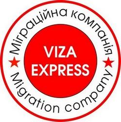 Viza Express - фото