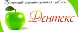 Дентекс