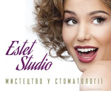 Estet Studio Галини Макогон - фото