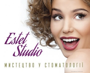Estet Studio Галини Макогон