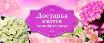 Kvity.if.ua - фото
