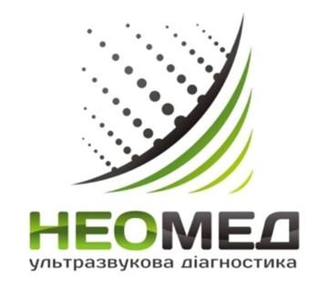 Неомед - фото