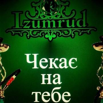 Izumrud - фото