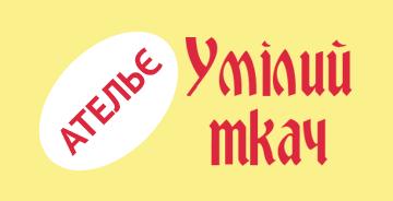 Умілий Ткач - фото