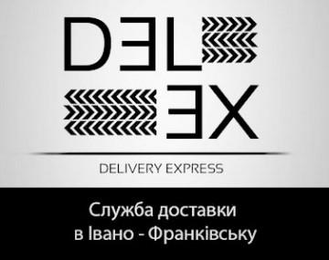 Delex - фото