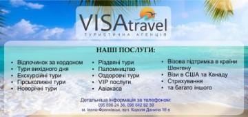 VisaTravel