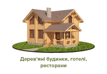 Онуфрик Ігор Богданович - фото