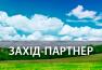 """Адвокатське бюро Філатової Алли Валеріївни """"ЗАХІД-ПАРТНЕР"""""""