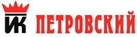 Петровський