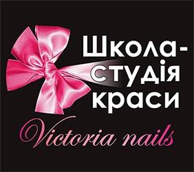 Victoria's nails - фото