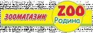 ZooРодина