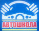 АТП Кам'янець